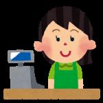 cashier_supermarket