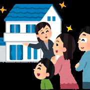 大阪や兵庫で新築一戸建てを持ちたいならば、ぜひ無料相談会等を利用してください
